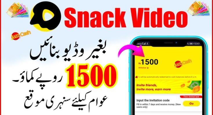Snacks apps make money