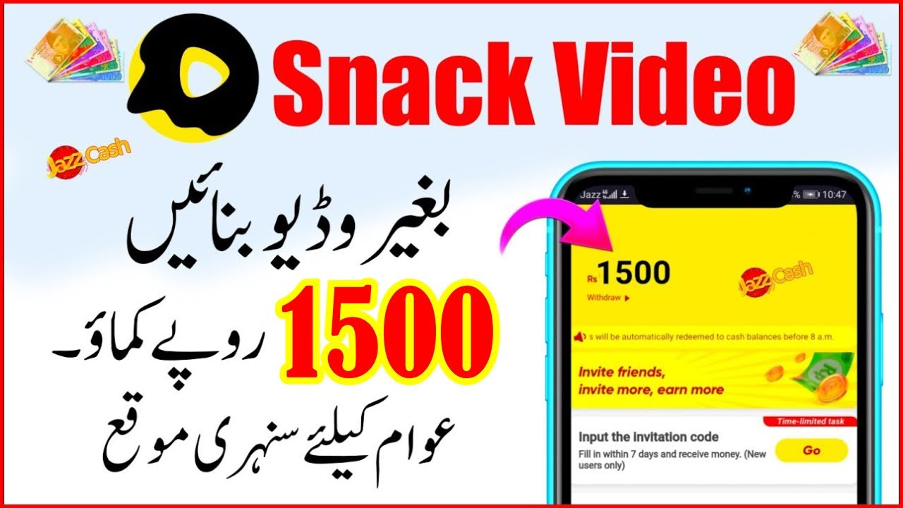 Photo of How to earn snack app currency techypoints